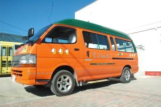 オレンジバス側面